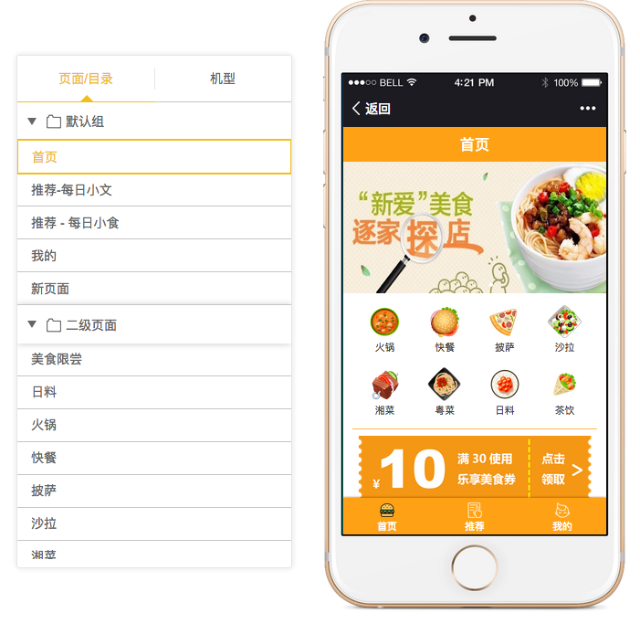Your cross-border WeChat Mini Program with AtMall Group